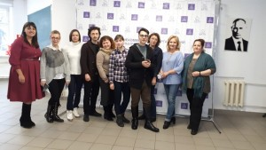 мастер-классВладимир28.01.19-1